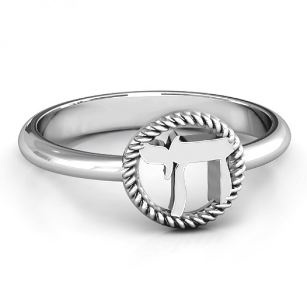 Silver Chai with Braided Halo Ring - Custom Jewellery By All Uniqueness