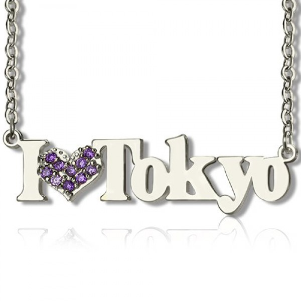 ed8e0afd0 Silver I Love You Name Necklace with Birthstone - Custom Jewellery By All  Uniqueness